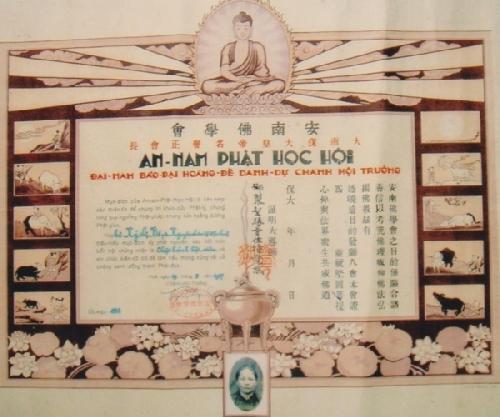 Tìm thấy một văn bản có liên quan đến An Nam Phật Học Hội
