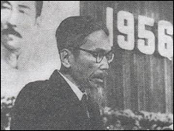 55 Năm di cảo Phan Khôi - Hành trình và kỷ niệm