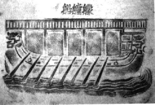 """Thời vua Minh Mạng, Tự Đức, nước ta chế tạo được """"thuyền bọc đồng""""?"""