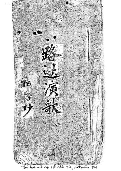 """Giới thiệu tuồng """"Đông Lộ Địch"""", bản Nôm sau cùng của thế kỷ 20, mới phát hiện"""