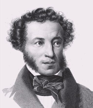 Kỉ niệm 220 năm ngày sinh Pushkin