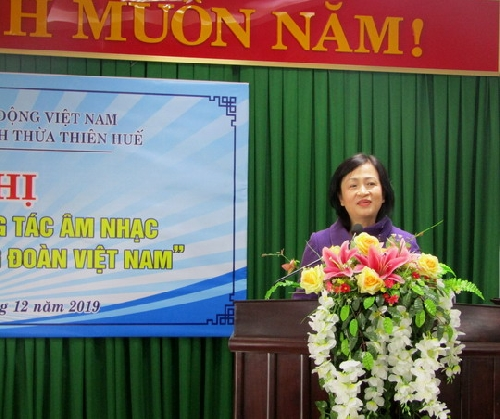 """Hội nghị Triển khai cuộc thi sáng tác âm nhạc với đề tài """"Công nhân và Công đoàn Việt Nam""""."""
