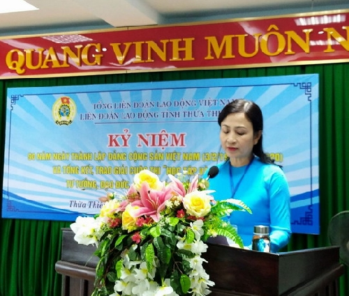 """Liên đoàn Lao động tỉnh: Trao giải cuộc thi """"Học tập và làm theo tư tưởng, đạo đức, phong cách Hồ Chí Minh""""."""