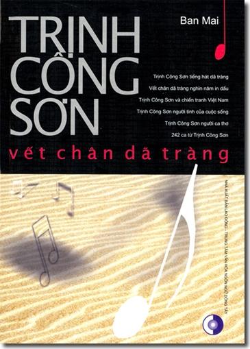 """Những sai lệch, thiếu sót trong cuốn sách """"Trịnh Công Sơn vết chân dã tràng"""""""