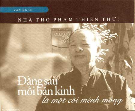 Phạm Thiên Thư, có ngần ấy thôi