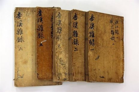 """""""Nhật kí Jehol"""" là tác phẩm văn học hay nhất của Joseon"""
