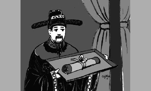 Về người thầy đạo cao đức trọng, dạy các hoàng tử của vua Minh Mạng, bị chính sử lãng quên