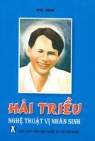Hải Triều (1908- 1954)