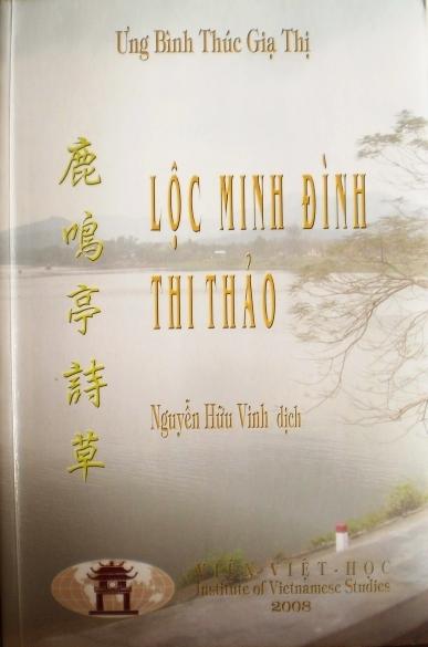 """Nguyễn Hữu Vinh - """"Kẻ lưu đày trên đảo xanh"""""""
